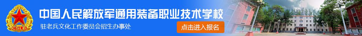 必威betway广告2