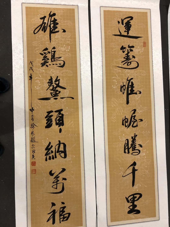 惊殊世界的东方艺人——徐宏毅