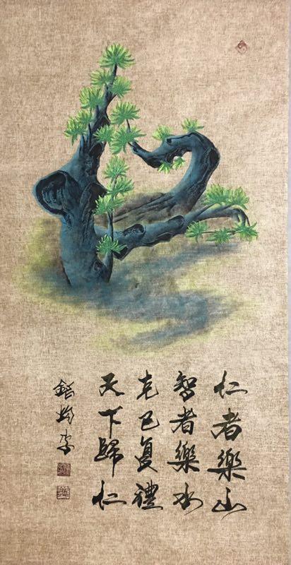 根艺字画创始人徐铭均老师的最新创作字画