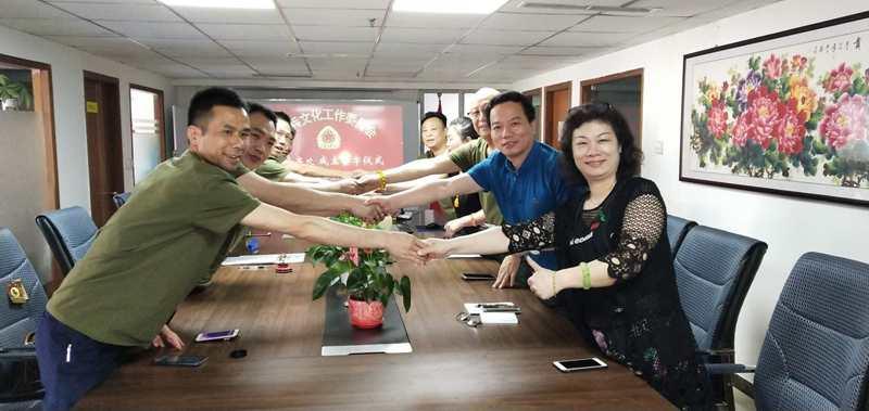 老兵文化工作委员会西南办事处成立暨签约仪式大会在京召开