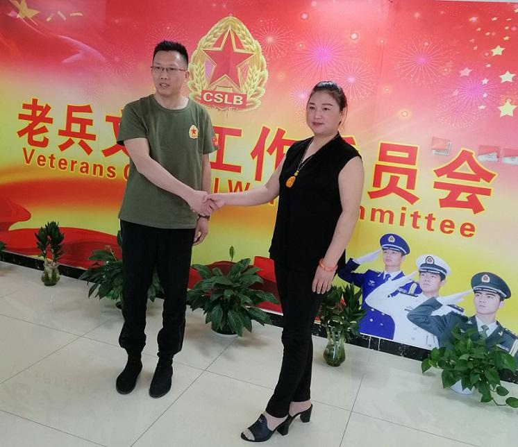 在渝成功招开关于云南老兵委工作站的建立