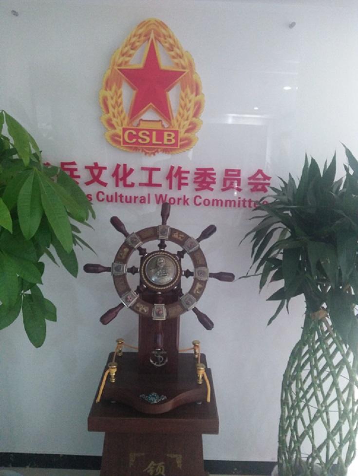 东方文化,神之韵也…………。