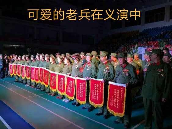 中国老兵的风采