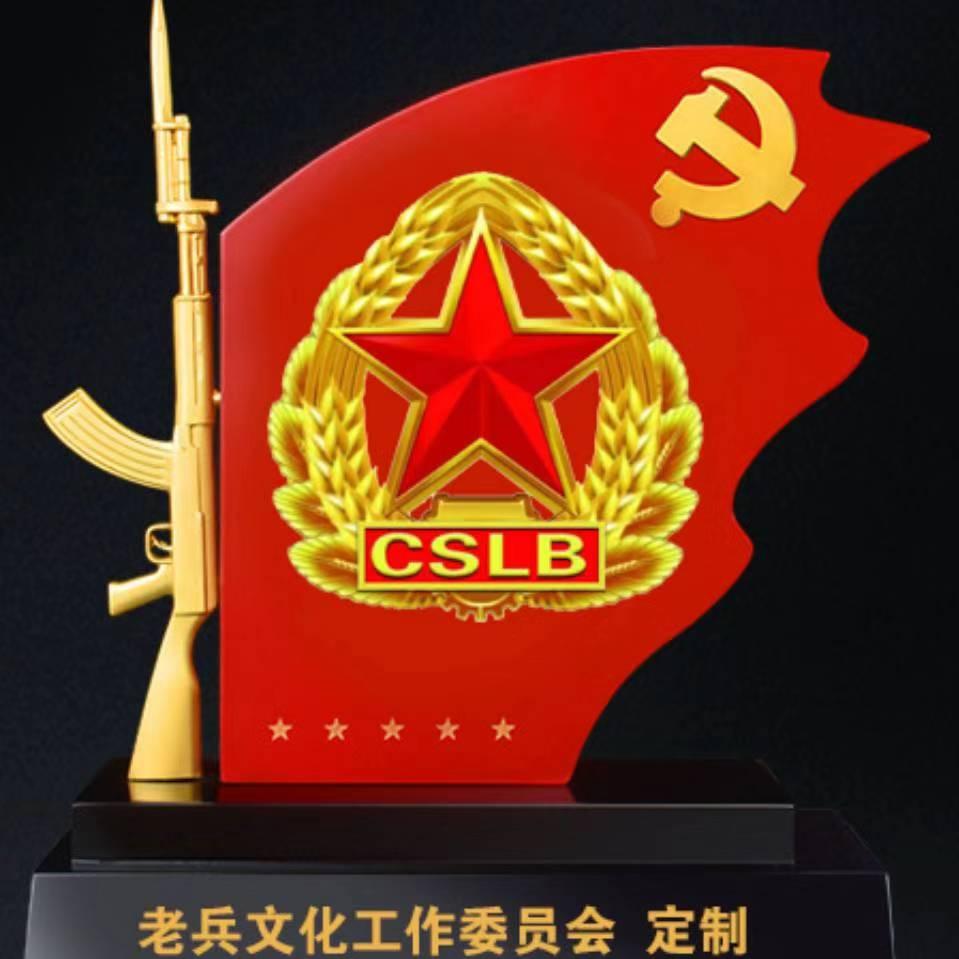 庆祝中华人民共和国成立70周年优秀歌曲目录