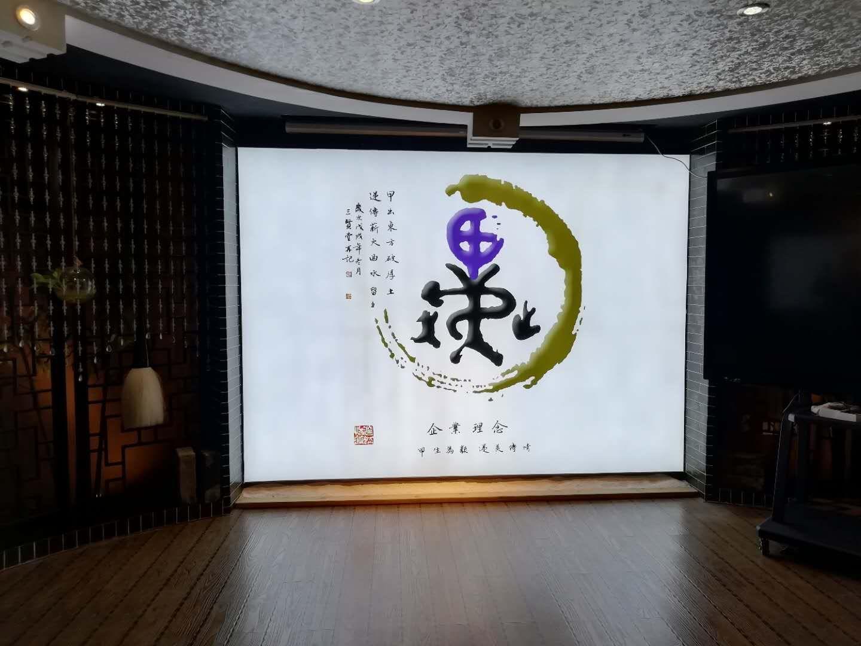 陈敏尔与贵阳市委书记赵德明一行座谈 贵阳市考察团来渝考察