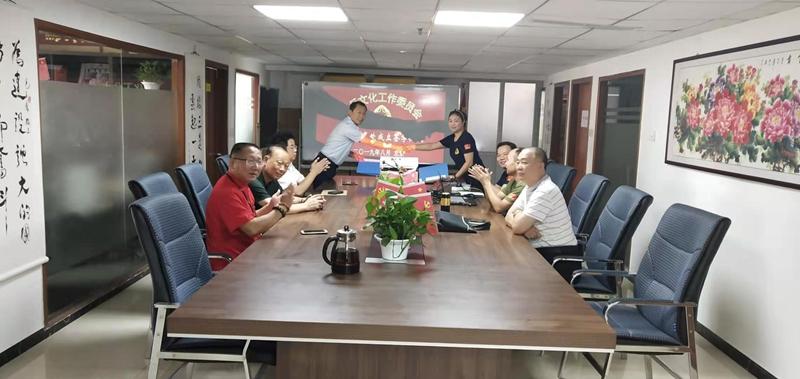 老兵文化工作委员会河南办事处成立暨签约仪式大会在京召开