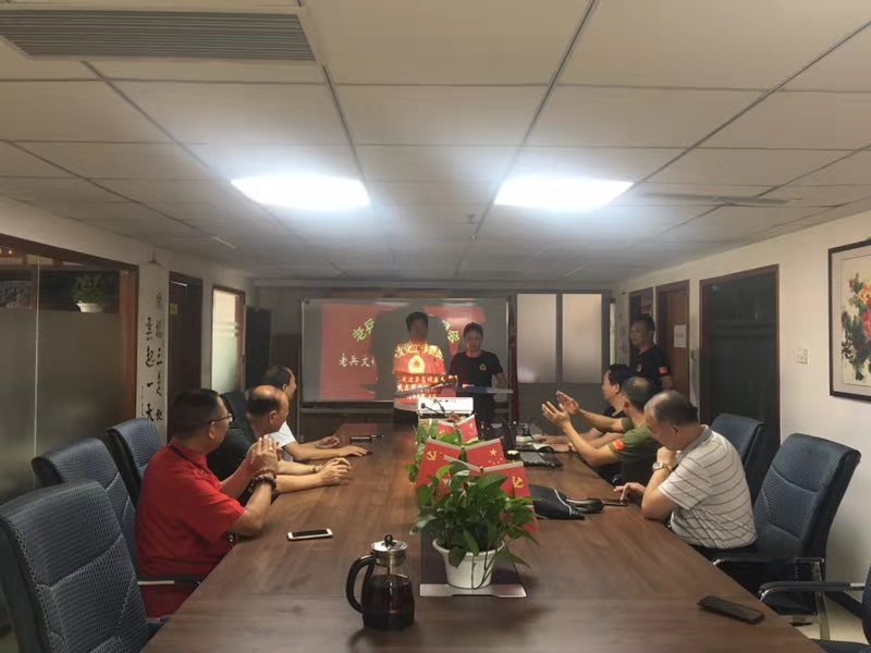 """老兵文化工作委员会与""""走进崇高健康大舞台""""签署战略合作协议"""