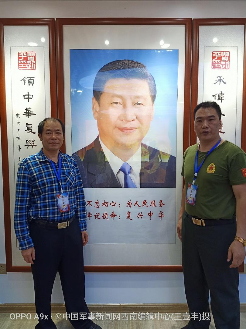 贺:老兵委河南办事处成功落地郑州